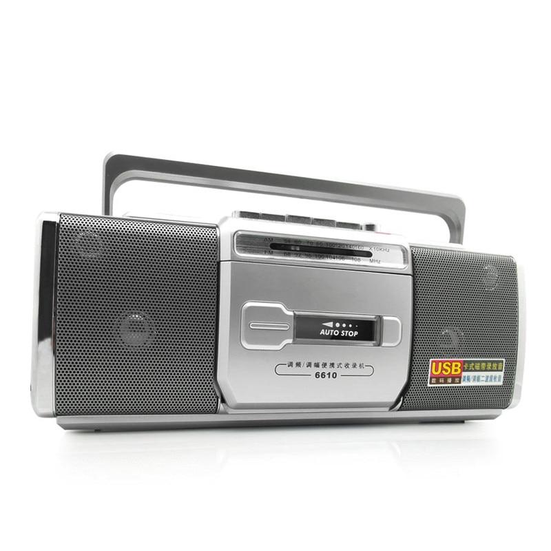 Portable Recorder FM AM Radio Tape Player USB U Disk Media High Power MP3 Teaching Leaning Multifunction Speaker Machine Sound