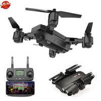Niveau professionnel pliable double GPS intelligent suivez-moi Drone RC 5G 1080P large caméra WIFI multi-point vol radiocommande Drone