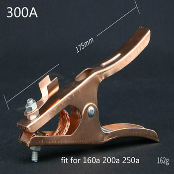 цена на L175MM 300A pure copper electrode holder welding clamp welder Grounding clamp earth clamp cable clip 2pcs/lot free shipping