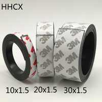 1Meter/lot Rubber Magnet tape 10*1.5 20*1.5 30*1.5 mm 3M self Adhesive Flexible Magnetic Strip width 10 20 30mm thickness 1.5mm