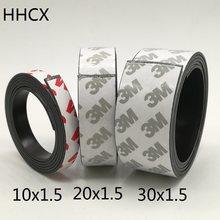 1 Meter/los Gummi Magnet band 10*1,5 20*1,5 30*1,5mm 3M self Adhesive Flexible magnetische Streifen breite 10 20 30mm dicke 1,5mm