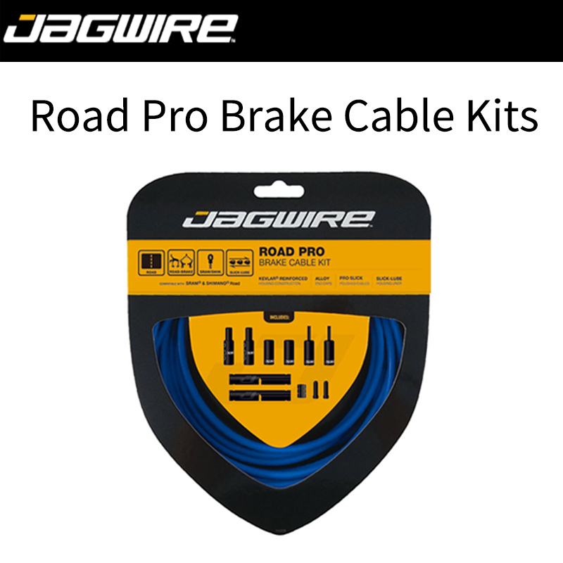 JAGWIRE Road Pro Bike Brake Cable Kits Complete Brake Cable Sets|Cables & Housing| |  - title=