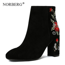 2019 fashion elegant womens boots handmade embroidered shoes famous style high heels bare