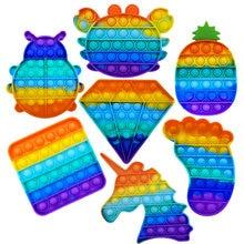 Pop Fidget – jouet anti-Stress pour adultes et enfants, anti-Stress, arc-en-ciel, pour soulager l'autisme, livraison gratuite
