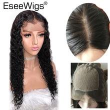 Eseewigs полный кружевной шелк основа парики глубокий кудрявый бразильский Remy Предварительно собранные человеческие волосы для женщин черный цвет волос 130 Плотность