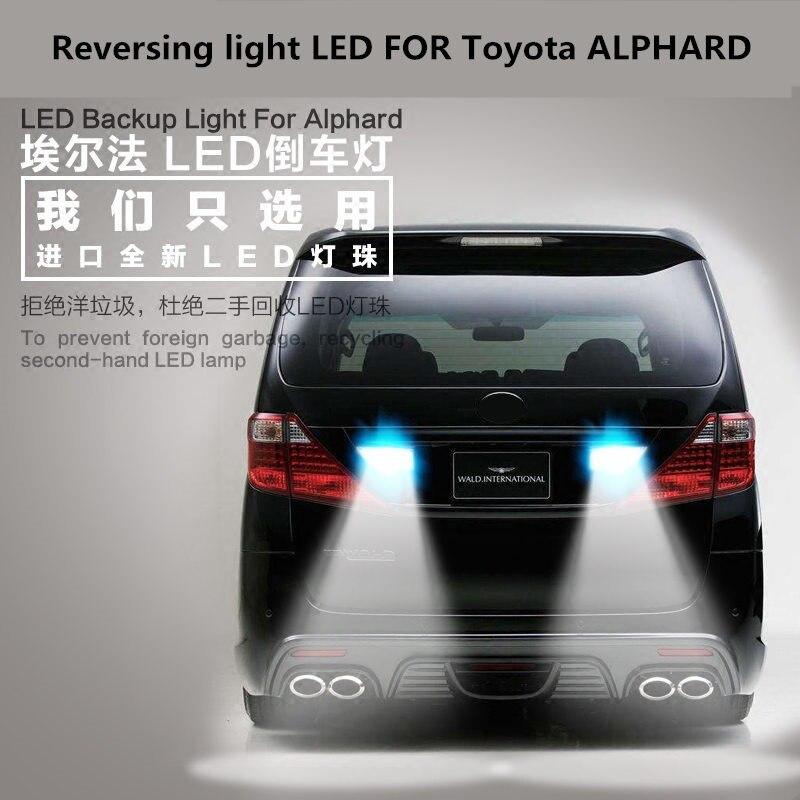 2PCS Car Reversing Light LED FOR Toyota ALPHARD T15 9W 5300K Reverse Assist Lamp ALPHARD Backup Light Car Light Refit