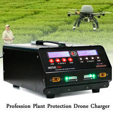 HTRC H825AC DUO 1-8s Lipo/Lihv Batterij Balance Charger 1200W 25A Dual Port voor Agrarische bescherming Plant UAV Spuiten Drone(China)