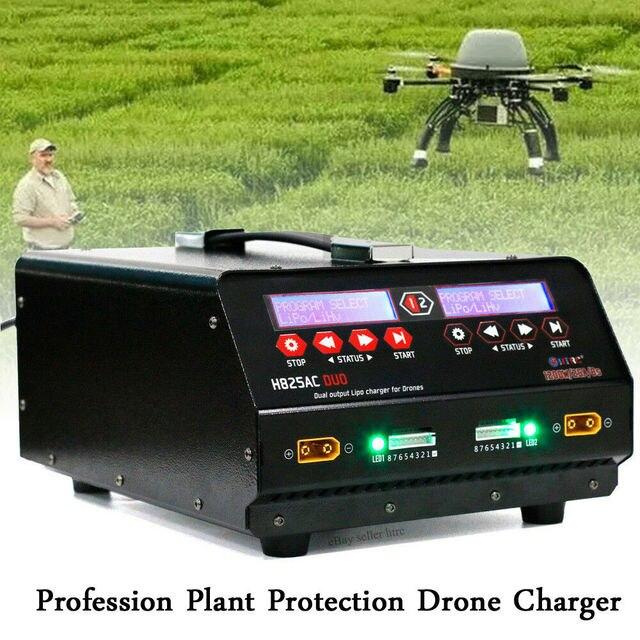 "HTRC H825AC DUO 1 8s Lipo/Lihv סוללה איזון מטען 1200W 25A כפולה יציאת עבור חקלאי הגנת צמח מל""ט ריסוס Drone"
