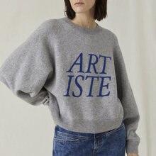 Женский Однотонный свитер с вышивкой и надписью осенне зимний