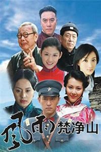 烽火燃情[28]