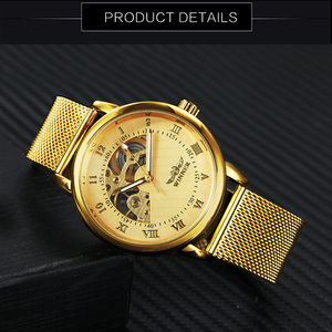 Image 4 - WINNER Official Royal Gold Mechanical Watch Man Mesh Strap Half Cover Skeleton Dial Fashion Dress Mens Watches Top Brand Luxury