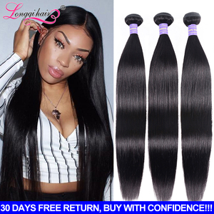 Top Brand Malaysian Straight Hair Bundles Remy Human Hair Extensions Natural Hair Weave Bundles 8 - 30 Inch 1 3 4 Bundles Longqi(China)