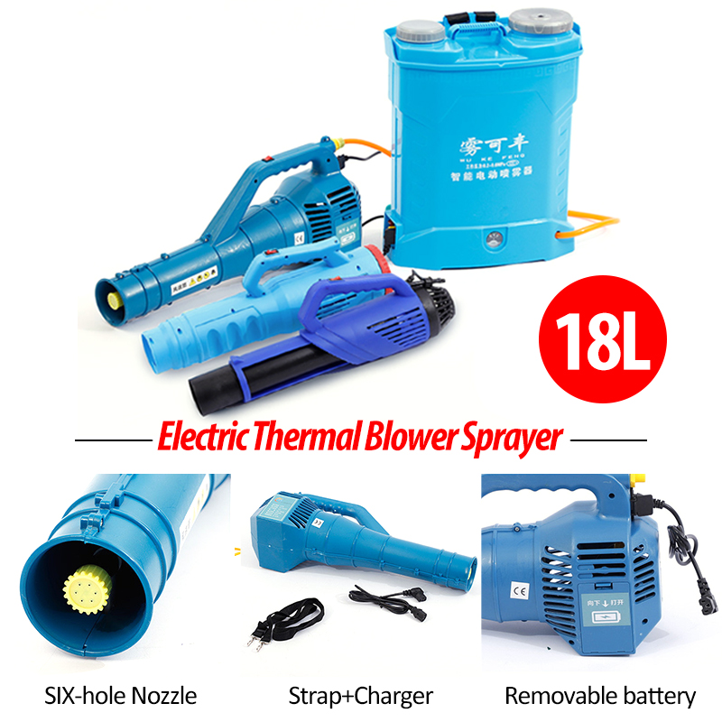 18L Electric Thermal Sprayer Fogger Atomization Knapsack Blower Portable Sprayer High-Pressure Disinfection Removable Battery