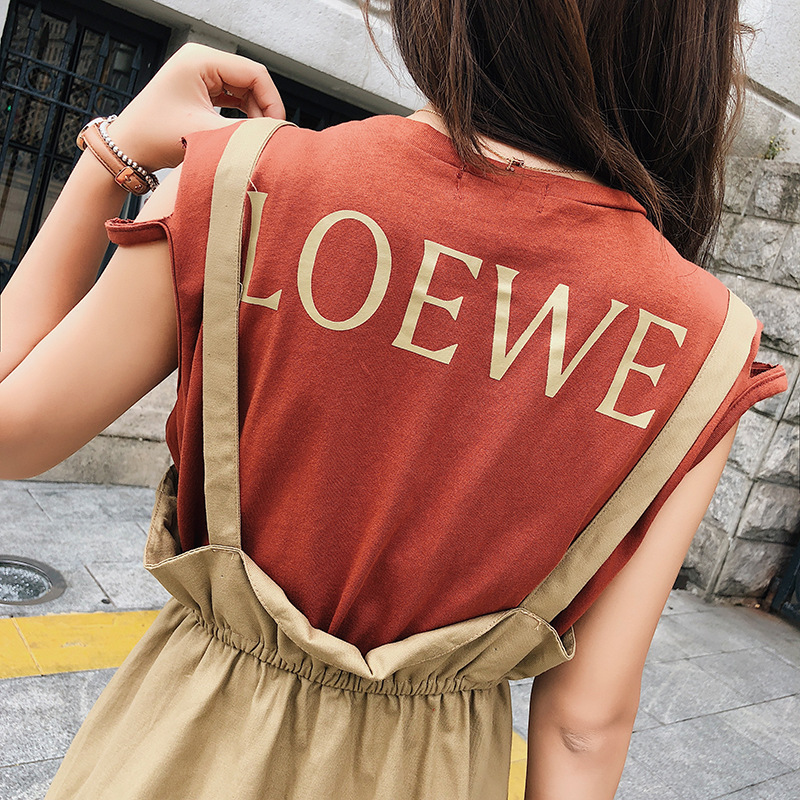 Customizable [dowisi] Korean-style Sleeveless Dress Mother Vest Slimming Camisole Vest Skirt Two-Piece Set F5135