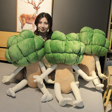 90CM büyük brokoli sebze peluş oyuncak yastık yaratıcı komik oyuncak hediye çocuk doğum günü hediyesi erkek ve kız oyuncak