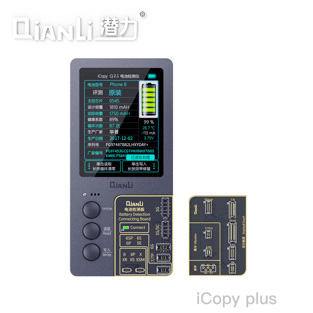 Qianli iCopyPlus Battery Board Data line Detection Headset Detection for iP XR XSMAX XS 8P 8 7P 7 Vibration/Touch/Battery Repair