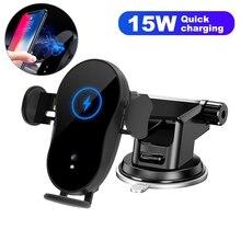 Автомобильное беспроводное зарядное устройство Qi, 15 Вт, автоматический зажим для iPhone 12X8 XR 11pro xs Samsung S10 S9 Note10 8, держатель для телефона с крепле...