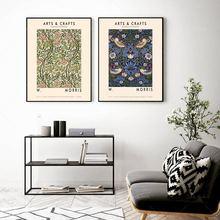 Искусство и ремесла цветочный постер настенный художественный