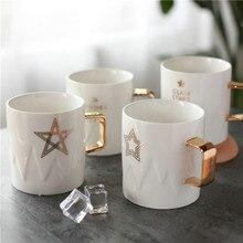 Twinkle Stars Cute Ceramic Mug Tea Milk Coffee Cup Home School Girls Drinkware Waterware Gift