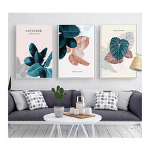 Scandinavian Home Decor Laminas Pared Cuadros Lienzos Cuadros Decorativos Nordic Poster Wall Art Canvas Painting Leaves(China)