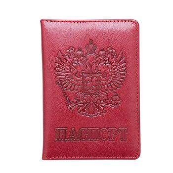 Vintage Passport Holder Women Travel Passport Holder Leather Russia Passport cover case passport case Passport Wallet cardholder фото