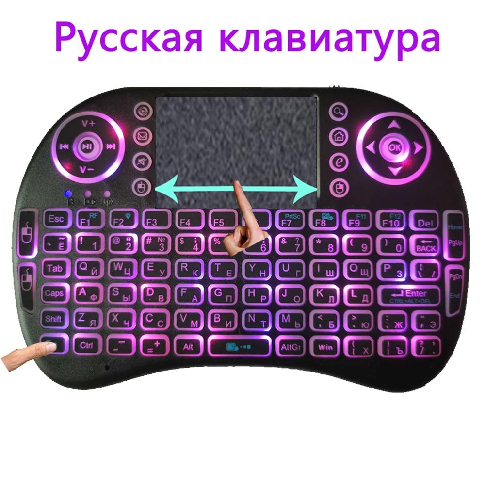 Миниатюрная беспроводная клавиатура с подсветкой, Мультимедийный пульт дистанционного управления с клавишами и сенсорной панелью для ПК, ...
