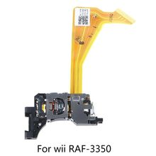 Wii 디스크 드라이브 게임 콘솔 액세서리에 대 한 RAF 3350 유니버설 광학 렌즈 헤드