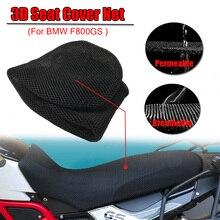 For BMW F800GS F700GS F650GS Rear Seat Cowl Cover 3D Mesh Net Waterproof Sunproof Protector F800 F700 F650 GS Motor Accessories
