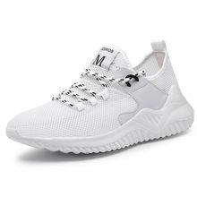Męskie buty do biegania Mesh lekkie buty sportowe oddychające buty wygodne modne męskie trampki duże rozmiary 48 obuwie
