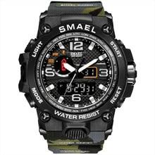 Smael hommes montres 1545 mode Camouflage militaire sport montres hommes grand visage double affichage Quartz montres Reloj Hombre