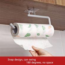 Adjustable Toilet Paper Holder Self-Adhesive Kitchen Toilet Roll Holder Wc Paper Towel Plastic Rack For Bathroom Tissue Storage