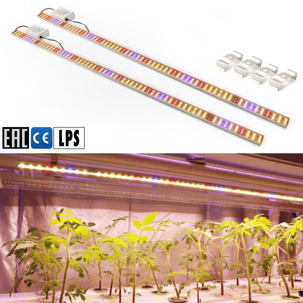 2pcs/lot LED Grow Lights Bar Full Spectrum Tube Plant Phytolamp For Cultivo Indoor Hydroponics Vegs Seedlings Greenhouse