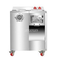 Máquina de picado de carne eléctrica multifuncional comercial máquina de picado de carne de acero inoxidable cortador de verduras rebanadora de salchichas