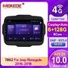 MEKEDE 5G WIFI 4GLTE 8 rdzeń 6 + 128G dla Jeep Renegade 2016 2017 2018 wideo samochodowe multimedialnych radio samochodowe odtwarzacz carplay QLED tv DSP