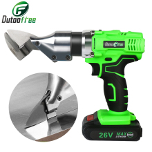 Scissor Shear-Cutter Power-Tool Metal-Sheet Electric Cordless Portable 6000mah 26V
