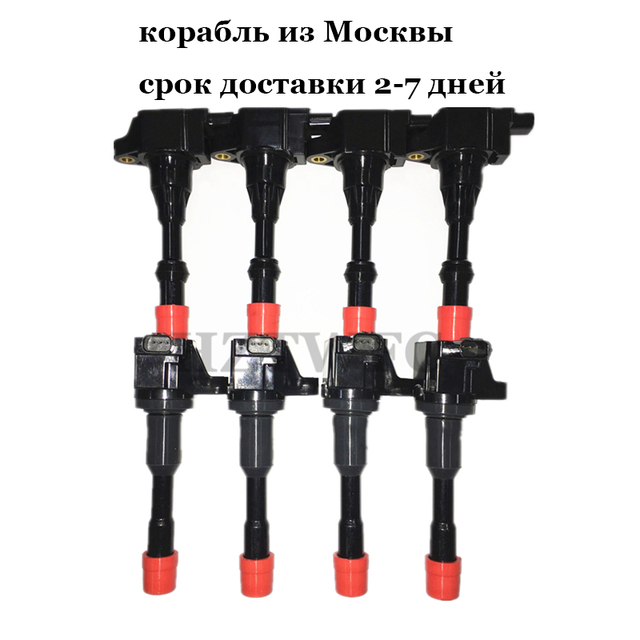 8 PCS/LOT bobine dallumage arrière et avant 30520 PWA 003 30521 PWA 003 pour Honda Civic 7 8 VII VIII JAZZ FIT 2 3 II III 1.2 1.3 1.4