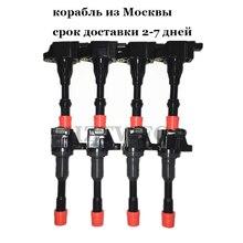8 adet/grup arka ve ön ateşleme bobini 30520 PWA 003 30521 PWA 003 Honda Civic 7 VII VIII caz FIT 2 3 II III 1.2 1.3 1.4