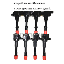 8PCS/LOT Rear And Front Ignition Coil 30520 PWA 003 30521 PWA 003 For Honda Civic 7 8 VII VIII JAZZ FIT 2 3 II III 1.2 1.3 1.4