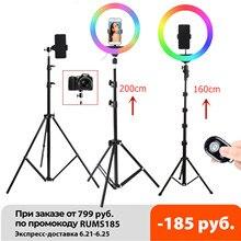 26 см 10 дюймов селфи кольцо светодиодный светильник с подставкой Штатив для фотографии в студии кольцевыми лампами для телефона TikTok Youtube вид...