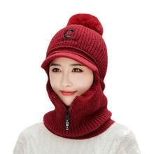 Новая Балаклава маска для лица флисовая Лыжная вязаная шапка