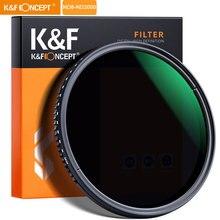 K & fのコンセプトND8 ND2000カメラlense可変中立密度のndフィルターマルチ性コーティング37/40。5/55/67/72/77ミリメートル