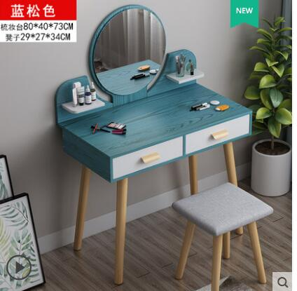 Dressing Taipei European bedroom small family storage cabinet one net red dressing table modern simple ins style dressing table(China)