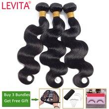 LEVITA тело волна 3 пучки дешевые 100% 25 человеческие волосы 3 пучки предложения перуанский бразильский волосы плетение пучки не реми волосы наращивание