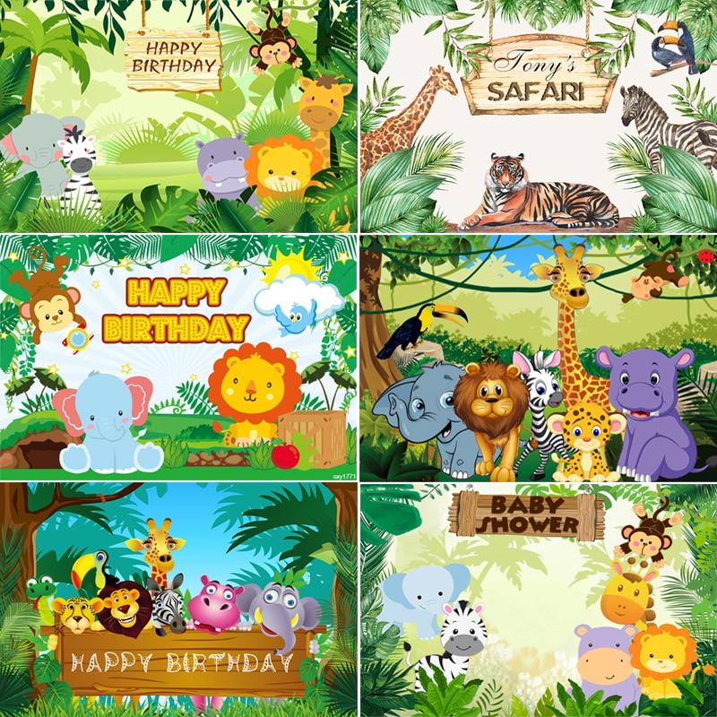 В памяти лес диких животных сафари джунгли вечерние новорожденных с изображением дощатого пола для маленьких мальчиков 1st на день рождения ...