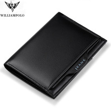 William Polo genuine ultra thin men's wallet fashion short leather