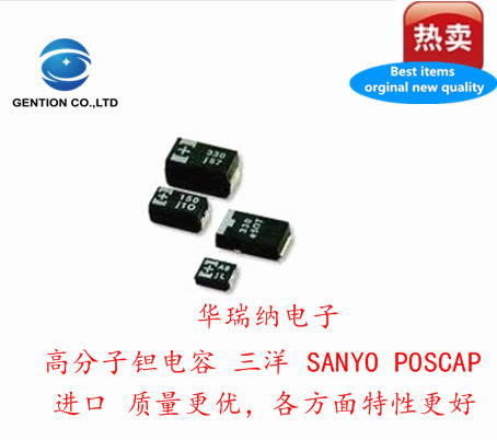 5pcs 100% New And Orginal POSCAP Tantalum Capacitor 10TPE330M 10V 330UF Polymer E Type Patch