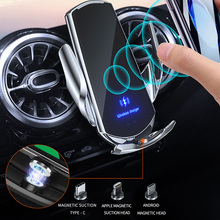 Soporte de carga inalámbrica con sujeción automática para coche, montaje de salida de aire con Sensor infrarrojo inteligente, soporte para teléfono móvil, 15W