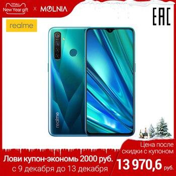 ¿Smartphone verdadero yo 5 Pro 4 GB 128 GB obtener cupón 2000 rub? Y compra a un precio de descuento 13970,6 rub.