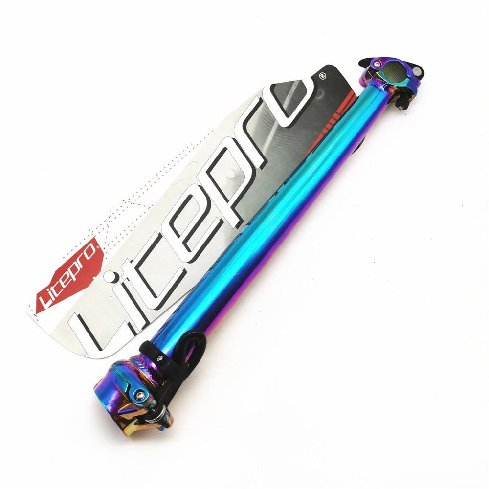 LitePro handlepost
