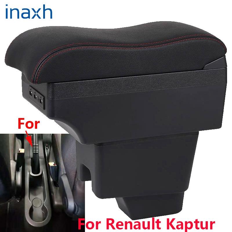 Для Renault Каптур подлокотник Каптур модифицированные детали специальный подлокотник для автомобиля с ящиком центр коробка для хранения в ав...